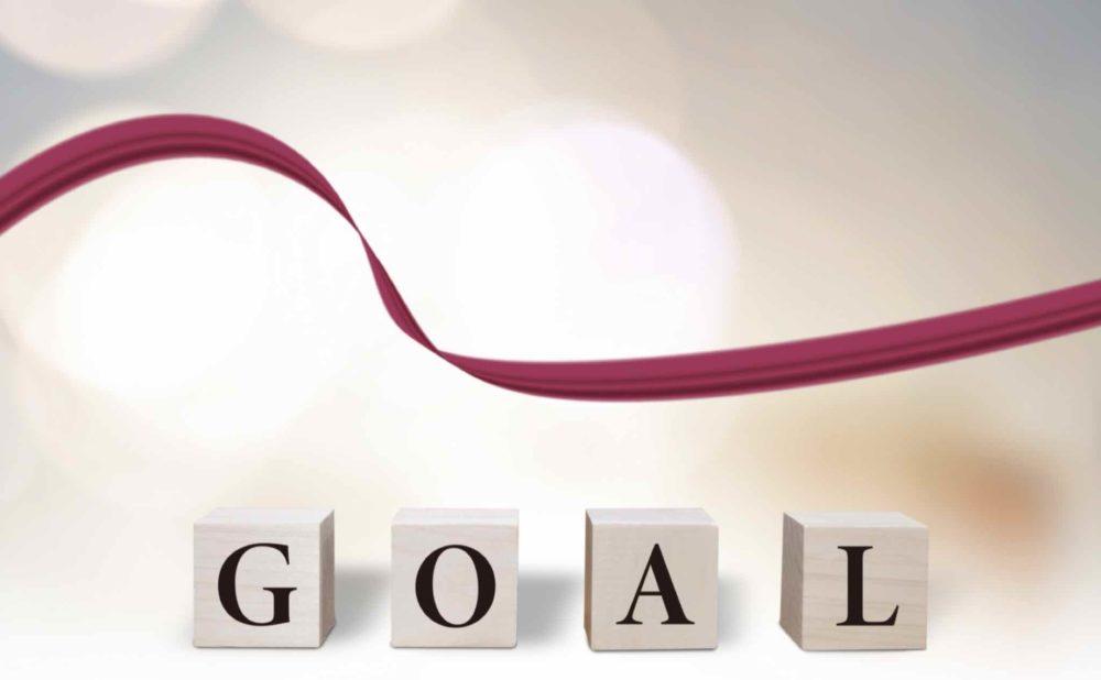 アフィリエイトで目的を持つことの重要性