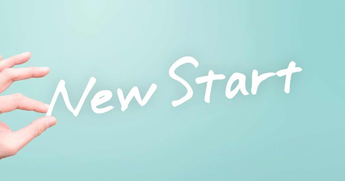 ブログを始める方法