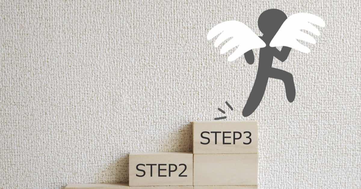 ブログの始め方【ステップ3:ブログの記事を書く】