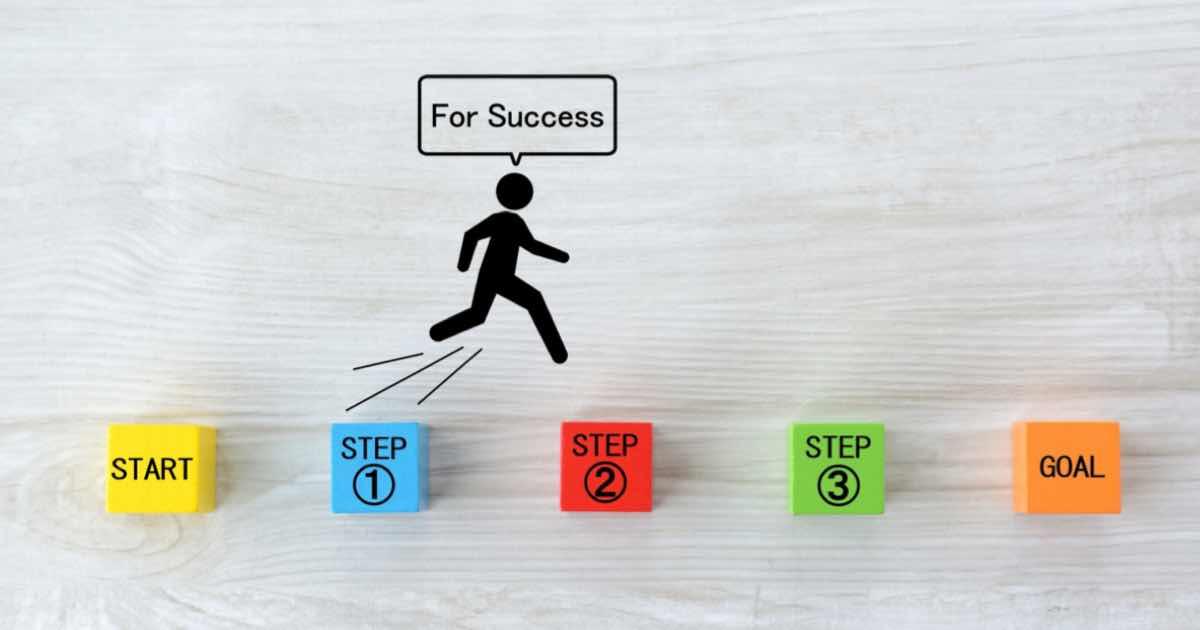ブログの始め方初心者向け4ステップ