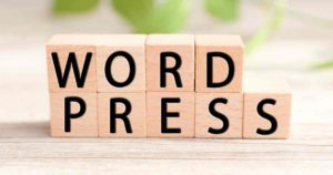 WordPress(ワードプレス)初心者のためのワードプレスの使い方